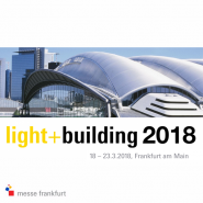Выставка Light+Building во Франкфурте